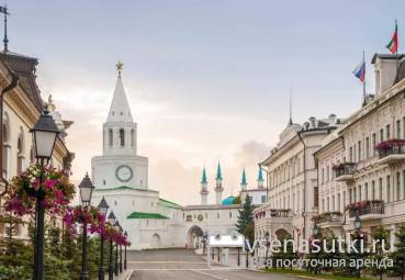 Уютная квартира в центре возле Кремля